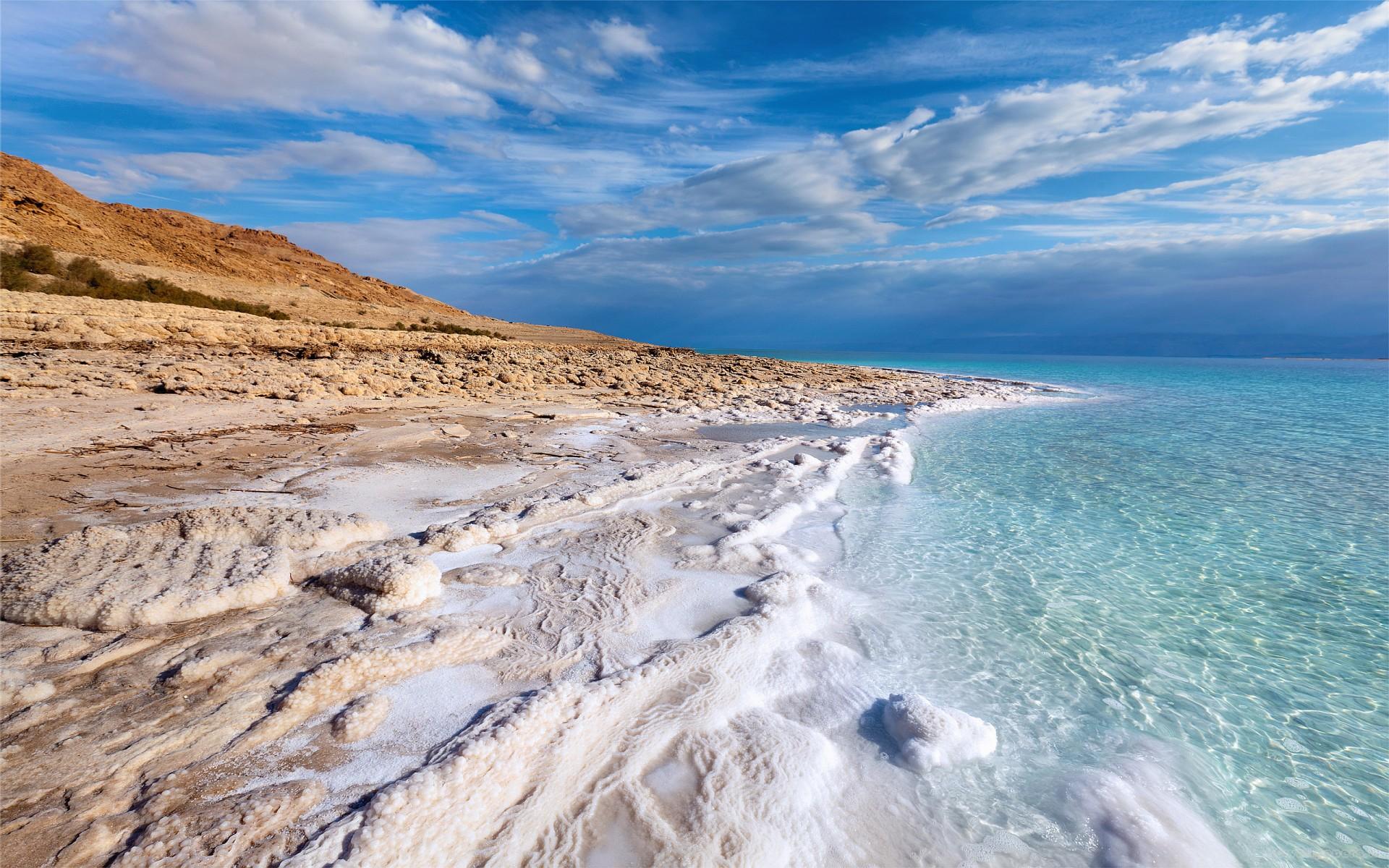 minerale-marea-moarta